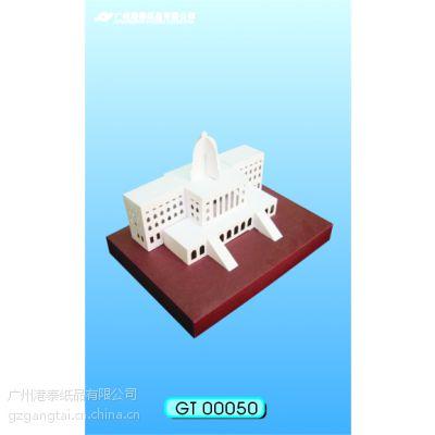 手工制作纸质模型、纸建筑物、纸玩具、纸质拼图(定制摆饰折纸,有特色,结构合理。)