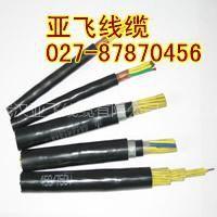 供应KVV控制电缆 KYJV控制电缆
