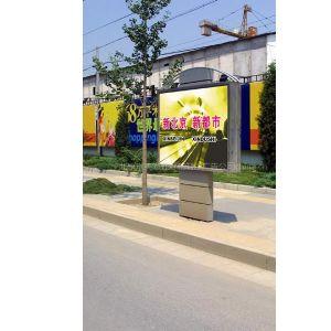 供应北京广告牌制作公司