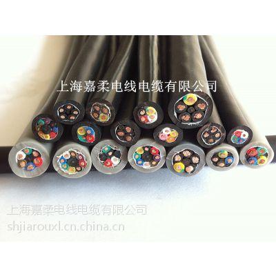高柔拖链电缆 拖链耐油抗拉专用电缆