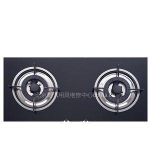 北京西门子燃气灶售后维修中心=010-5729 2628=西门子厂家指定授权维修电话
