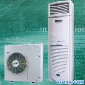 供应官方)维修上海澳柯玛空调售后服务电话《专修热线》