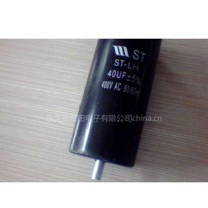 500V 680UF 铝电解电容器