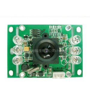 供应厂家直销彩色Sharp CCD 摄像头模组