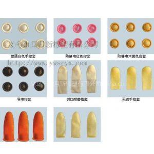 供应防静电手指套 手指硅胶套 防静电硅胶制品