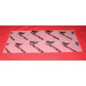 供应软包装袋子CPE磨砂胶袋
