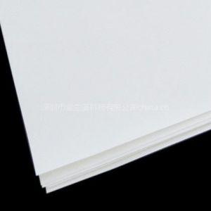 供应水转印纸(小膜底纸)