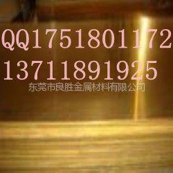 供应CuZn20A12  HSi80-3  砷黄铜