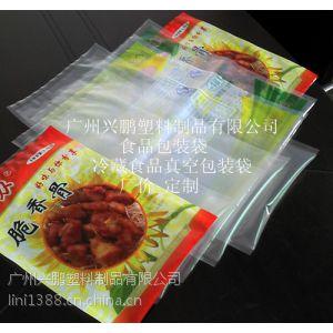 塑料薄膜包装袋 真空袋 冷冻食品包装袋