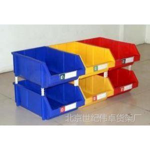 供应组立式零件盒塑料盒工具盒收纳盒整理盒塑料盒子批发