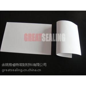 供应进口戈尔GORE膨体四氟板与高品质国产软四氟板,膨体四氟垫,软四氟垫