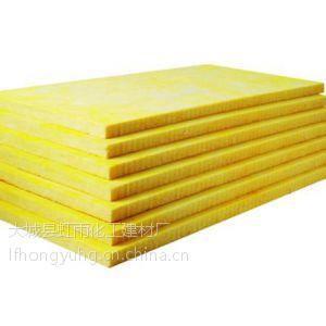 供应供应优质隔音玻璃棉板