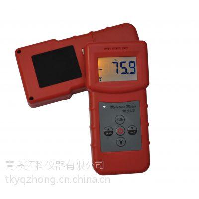 供应纺织水分测定仪 新闻纸无损测湿仪 布料水分仪MS310