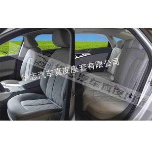 供应供应奥迪A6L汽车真皮座套 汽车座套 真皮座椅