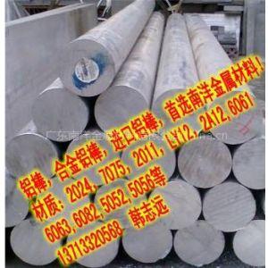现货热销辽宁2014铝合金棒、2017铝合金棒、1100纯铝棒