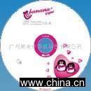 供应CD-R空白光盘(图)