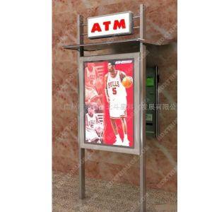 ATM提款机挡板滚动灯箱