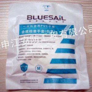 一次性PVC手套|上海一次性PVC手套