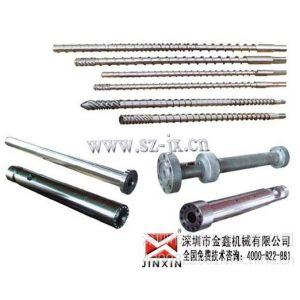 供应塑料造粒机螺杆价格,双合金料管,练泥挤出机螺杆金鑫深受欢迎