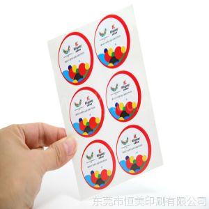 供应东莞市PVC不干胶定制印刷 PVC标签本届 不干胶印刷