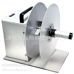 供应R120 标签回绕器 标签回卷器 标签自动回卷器 不干胶自动回卷器