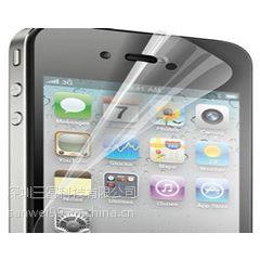 供应三维SWDC-003手机保护膜