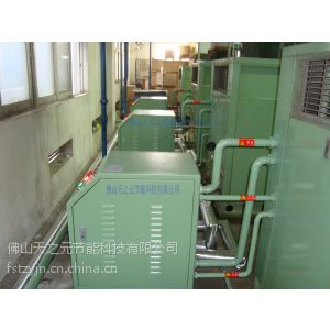 供应韶关空压机余热回收、佛山天之元节能科技、佛山余热回收工程、清远空压机余热回收