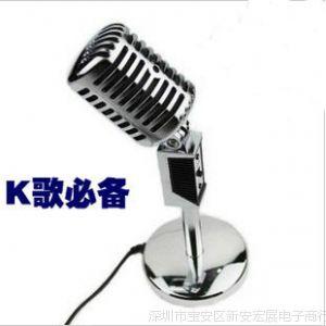 供应厂家直销麦克风 复古电脑话筒酷我K歌YY 聊天视频唱歌KTV专用麦