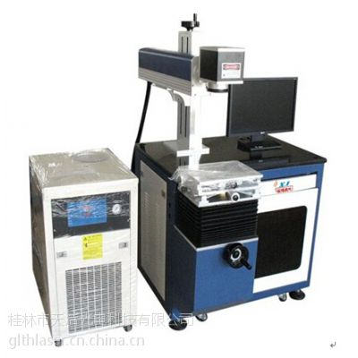 供应桂林三环激光打标机,桂林激光加工设备