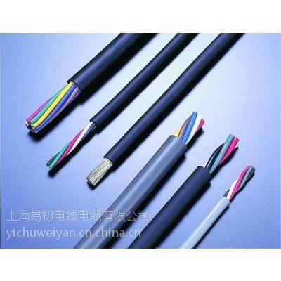 仪器操作用聚乙烯绝缘塑料护套电缆