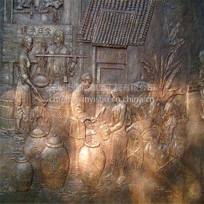 玻璃钢清明上河图砂岩浮雕 古代人物文化生活景象泥雕 古画浮雕制作雕塑
