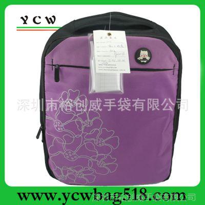 厂家批发 紫色电脑包 女士电脑包 电脑双肩背包 笔记本包 电脑包