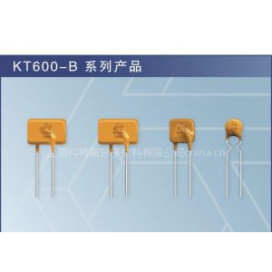 供应KT600-B系列通信设备用热敏电阻