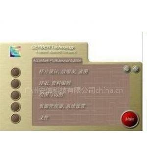 低价供应:服装CAD/格博/日升/德卡/博克/爱科6.5/度卡DOCAD/教程