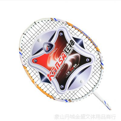 厂家直销 狂神正品 铁合金宽边铝碳一体拍 专业羽毛球拍  批发