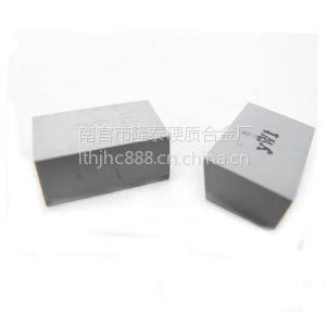 供应外圆焊接车刀刀片 镗刀 切槽刀 硬质合金刀头YT15 A160 A170 YT14 YT5钨钢刀粒