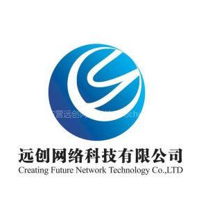 供应东营市远创 OA/ ERP /OA办公软件企业标准版X5-A