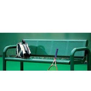 供应供应广东广州东莞佛山清远江门中山户外球场休闲铝合金不锈钢钢铁休息椅子