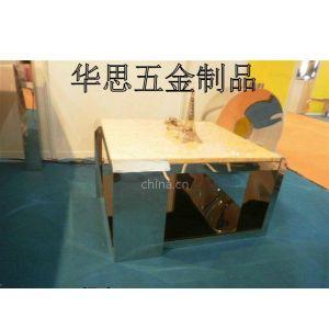 供应不锈钢 茶几,家具配件,茶几脚批发