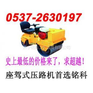供应宜昌荆门鄂州全液压转向压路机价格