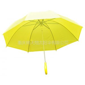 供应重庆广告伞,重庆太阳伞,重庆岗亭伞,重庆休闲伞,重庆折叠桌椅,重庆礼品伞
