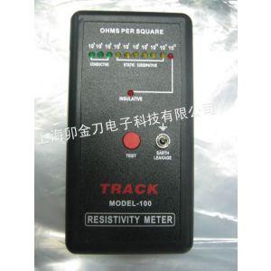 供应表面电阻测试仪 静电检测仪 检测静电装置