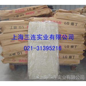 供应锦州石化顺丁橡胶BR9000