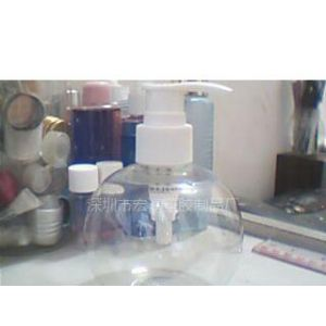 洗手液胶瓶