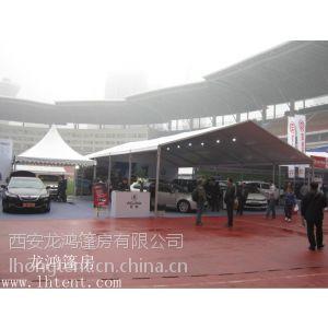 西安汽车展览帐篷、汽车篷房