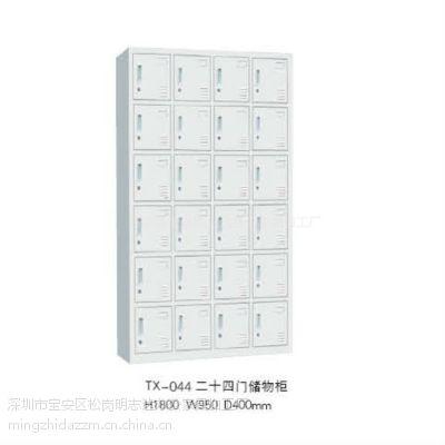 供应深圳铁柜明志达厂家直销24门加层板柜型号B010B