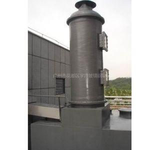 供应玻璃钢洗涤塔 废气吸收塔 酸雾净化器