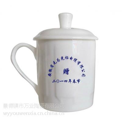 供应景德镇青花瓷杯子生产工厂景德镇陶瓷厂家定做陶瓷杯子厂