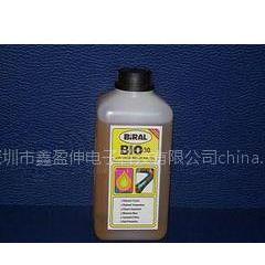 供应SMT高温链条油BIO-30