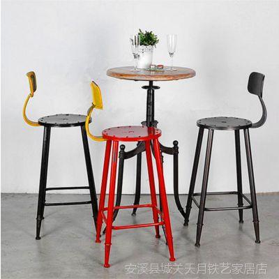 餐椅实木铁艺椅子金属椅铁皮凳户外椅休闲餐椅餐桌椅咖啡厅椅